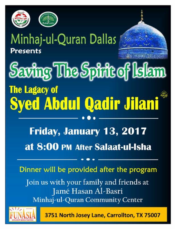 USA: Special Program on 'The Legacy of Sayyid Abdul Qadir Jilani'