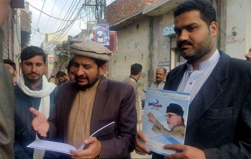 عوامی تحریک یوتھ ونگ کی ضرب امن دستخطی مہم کا لاہور میں آغاز
