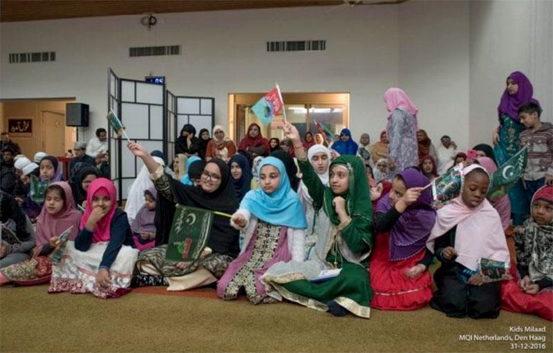 ہالینڈ: دی ہیگ میں بچوں کی محفل میلاد