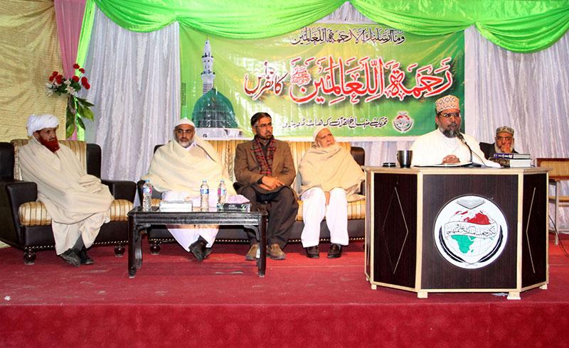 منہاج القرآن کوہاٹ کے زیراہتمام رحمۃ للعالمین کانفرنس