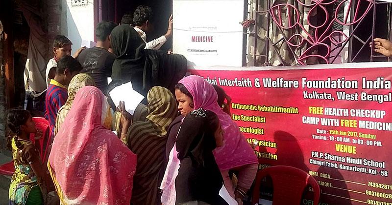 منہاج القرآن انٹرفیتھ اینڈ ویلفیئر فاونڈیشن انڈیا کا فری ہیلتھ میڈیکل کیمپ