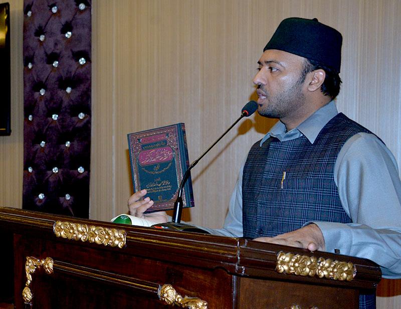 مرکزی سیکرٹریٹ پر عرفان القرآن کورس کا آغاز