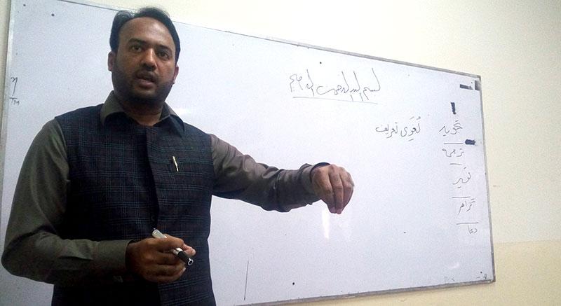 منہاج یونیورسٹی میں عرفان القرآن کورس کا آغاز