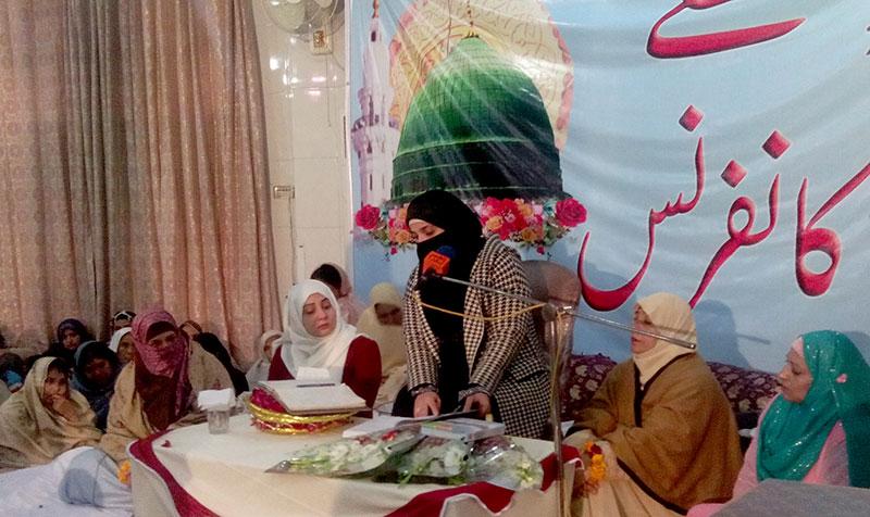 اٹک: حسن ابدال میں منہاج ویمن لیگ کی میلاد کانفرنس