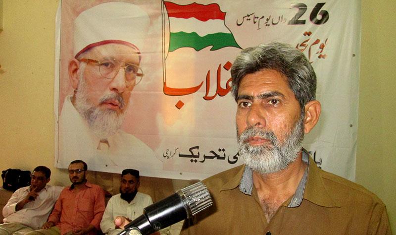 صفورہ گوٹھ میں پاکستان عوامی تحریک کا کنونشن