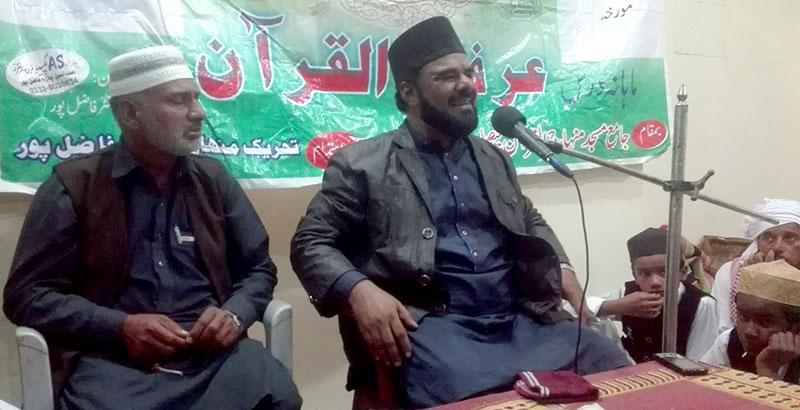 فاضل پور میں علامہ محمد لطیف مدنی کا درس قرآن