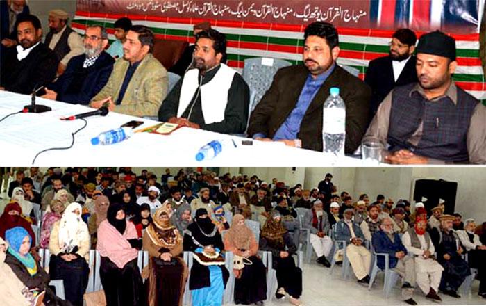 عوامی تحریک اور تحریک منہاج القرآن لاہور کا مشترکہ اجلاس