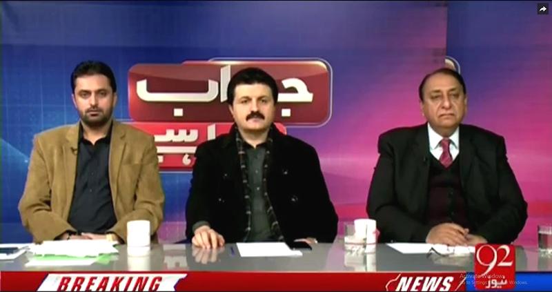 Qazi Shafiq-ur-Rehman with Dr. Danish on 92 News in Jawab Chahiye - 25th January 2017