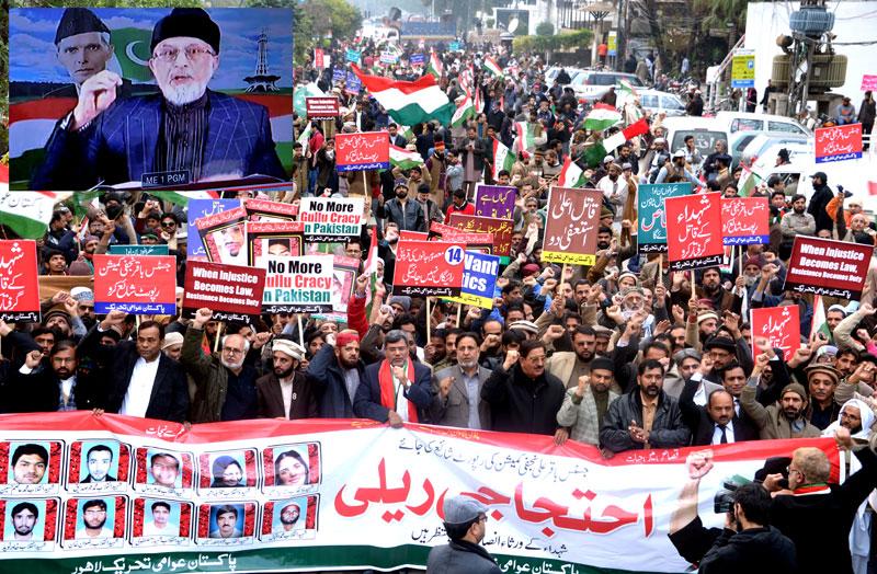انصاف کا کوئی راستہ نہ بچا تو پھر فیصلہ کن راؤنڈ کا اعلان ہو گا: ڈاکٹر طاہرالقادری کا احتجاجی ریلی سے خطاب