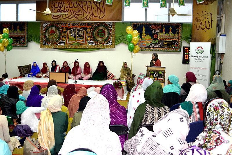 Netherlands: Milaad & Naat Mehfil organized under MQI (The Hague)