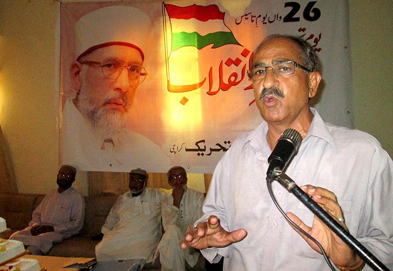 عوامی تحریک سندھ کے ضلعی و سینٹرل عہدیداران کا اجلاس