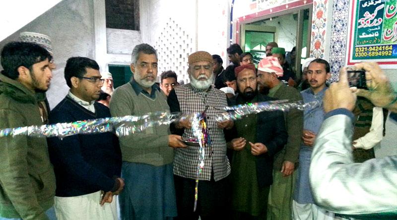 تحریک منہاج القرآن قصور کا کنونشن، گوشہ درود کا افتتاح