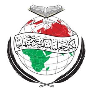 شیخ الاسلام ڈاکٹر محمد طاہرالقادری کا مرتب کردہ فروغِ امن اور انسدادِ دہشت گردی  کا اسلامی نصاب