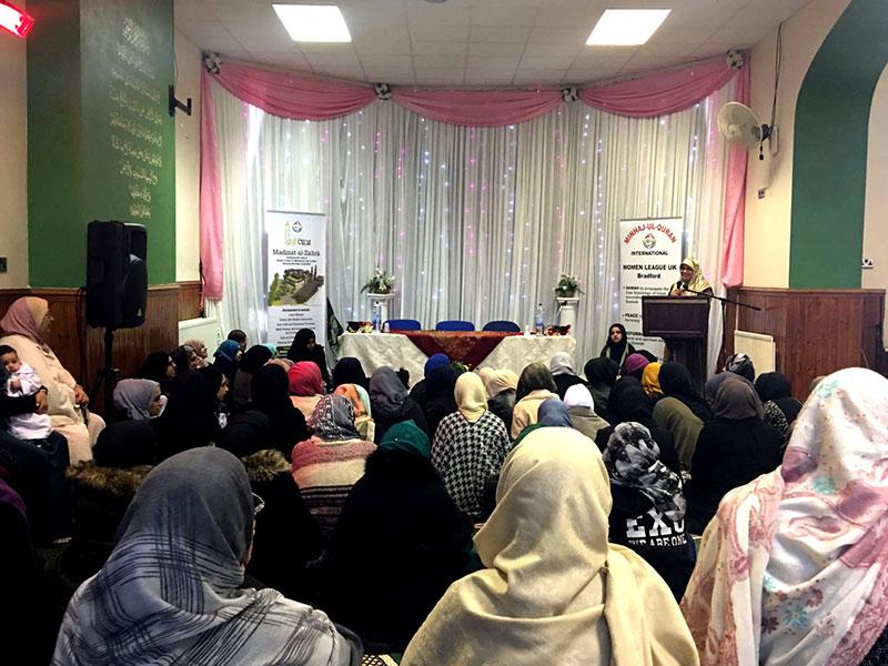 MWL Bradford holds Mehfil-e-Milad