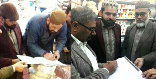 یوتھ ونگ کے سینئر نائب صدر  وقار قادری کا دورہ خیبر پختونخواہ