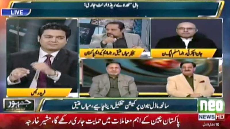 khurram Nawaz Gandapur With Fareed Rais on Neo News in Jamhoor - 7th February 2017