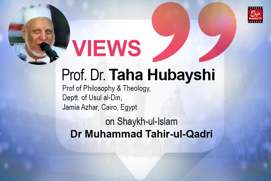 Views of Prof. Dr. Taha Hubayshi (Al-Azhar University) on Shaykh-ul-Islam Dr Muhammad Tahir-ul-Qadri in Arabic with Urdu subtitles