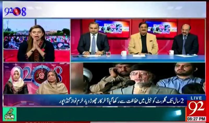 khurram Nawaz Gandapur With Saadia Afzaal on 92 News in 92 at 8 - 9th February 2017
