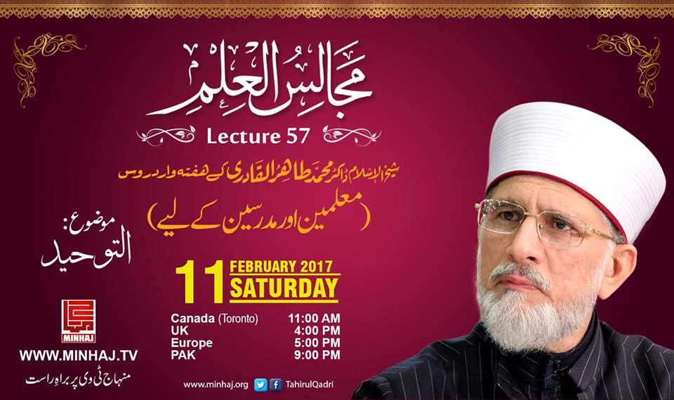 Majalis-ul-ilm (Lecture 57) - by Shaykh-ul-Islam Dr Muhammad Tahir-ul-Qadri