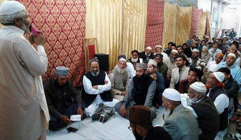 منہاج القرآن کراچی کے ناظم مرزا جنید علی کے والد کا سوئم