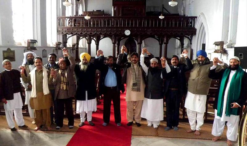 ورلڈ انٹرفیتھ ویک کے موقع پر لاہور میں امن تقریب