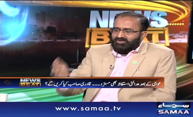 Umar Riaz Abbasi with Paras Jahanzeb on SAMAA TV in News Beat - 11th February 2017