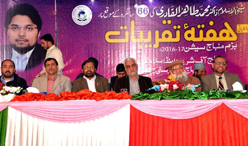 Dr Tahir-ul-Qadri's services for interfaith dialogue laudable: Iranian diplomat