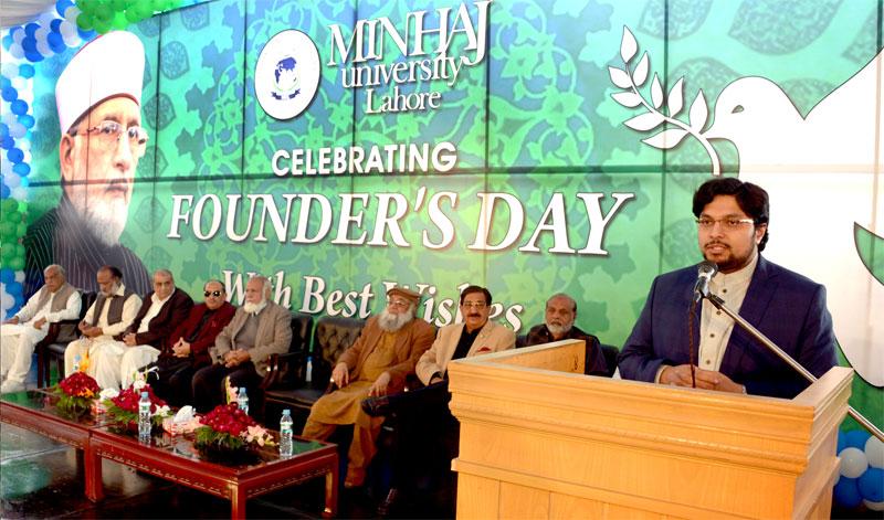 منہاج یونیورسٹی میں ڈاکٹر طاہرالقادری کی 66 ویں سالگرہ کی تقریب