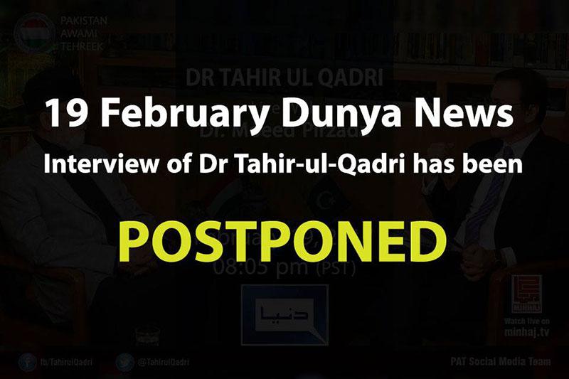 19 February Dunya News Interview of Dr Tahir-ul-Qadri has been POSTPONED.
