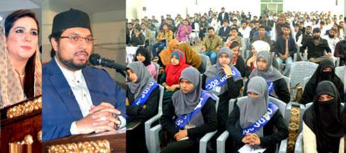 Education, not metros, build nations: Dr Hussain Mohi-ud-Din Qadri
