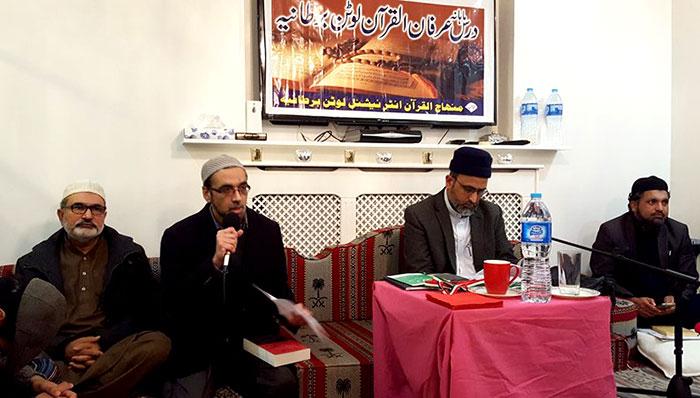 برطانیہ: لوٹن میں ماہانہ عرفان القرآن کلاس