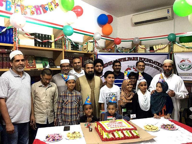 ڈربن میں ڈاکٹر طاہرالقادری کی سالگرہ تقریب