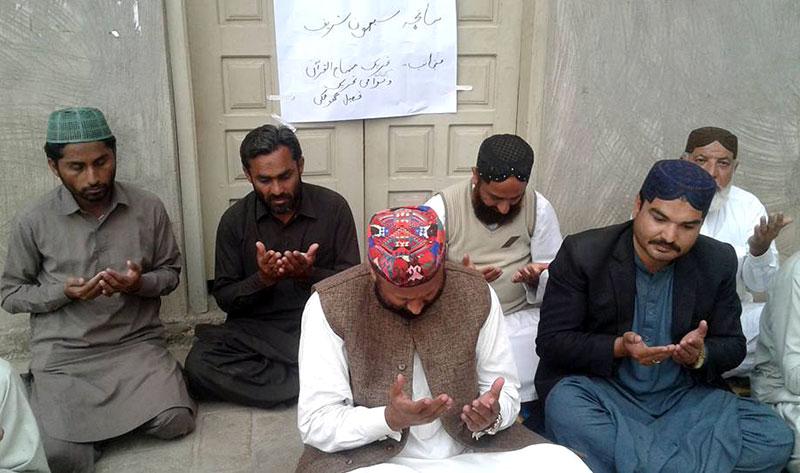 گھوٹکی: تحریک منہاج القرآن کے زیر اہتمام سانحہ سیہون کے شہداء کے لیے دعائیہ  تقریب