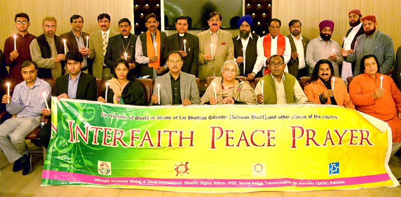منہاج القرآن انٹرفیتھ ریلشینز کی بین المذاہب دعائیہ تقریب