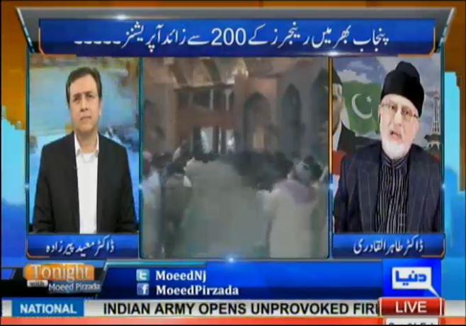 Dr Tahir-ul-Qadri's interview with Dr Moeed Pirzada on Dunya News - 26th Feb 2017