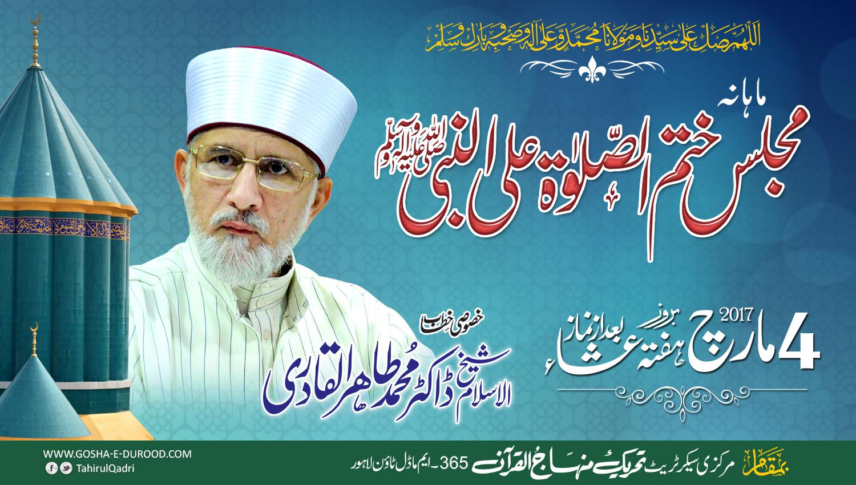 Lahore: Monthly Spiritual Gathering of Gosha-e-Durood