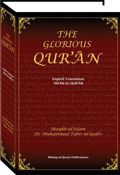 The Glorious Qur'an (English Translation Irfan-ul-Quran