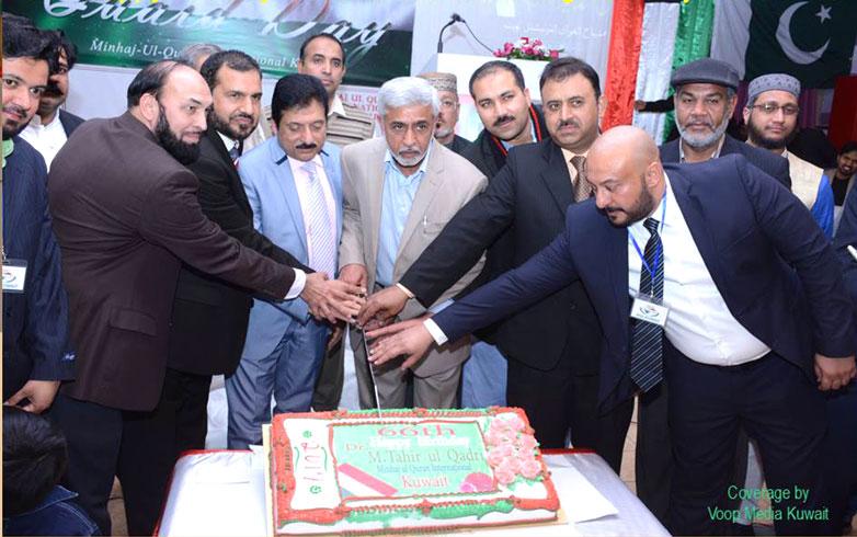 کویت: شیخ الاسلام ڈاکٹر محمد طاہرالقادری کی 66 ویں سالگرہ کی تقریب