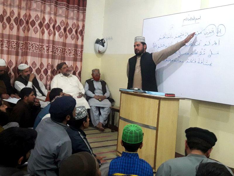 واہگہ ٹاؤن لاہور میں عرفان القرآن کورس کا آغاز