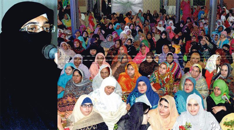 فیصل آباد: منہاج القرآن ویمن لیگ کے زیراہتمام سیمینار 'خواتین کے حقوق'