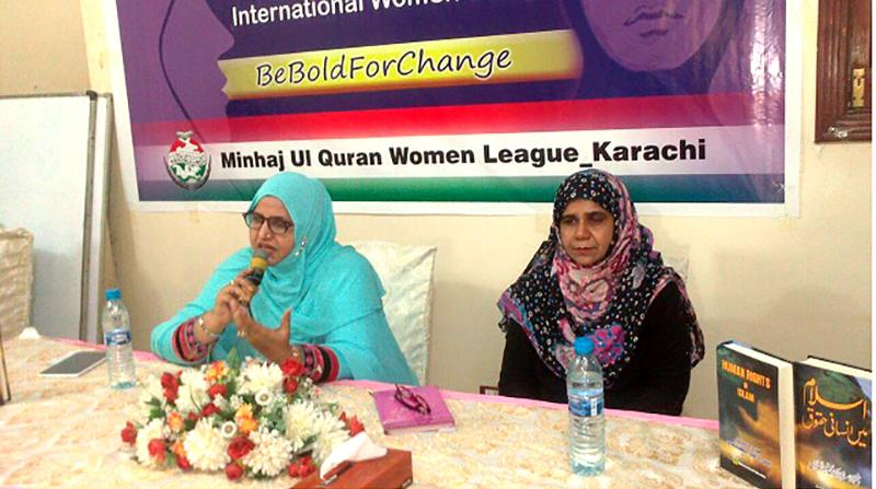 کراچی: خواتین کے عالمی دن کے موقع پر منہاج القرآن ویمن لیگ کا سیمینار