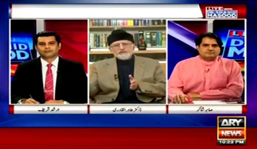 انٹرویو: ڈاکٹر طاہرالقادری، اے آر وائی نیوز  (ارشد شریف اور وسیم بادامی کے ساتھ)