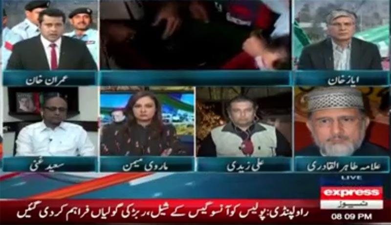ڈاکٹر طاہرالقادری کی میڈیا سے خصوصی گفتگو (ایکسپریس نیوز) 31 اکتوبر 2016