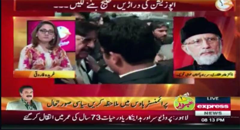 ڈاکٹر طاہرالقادری کی غریدہ فاروقی سے خصوصی گفتگو (ایکسپریس نیوز) 03 نومبر 2016
