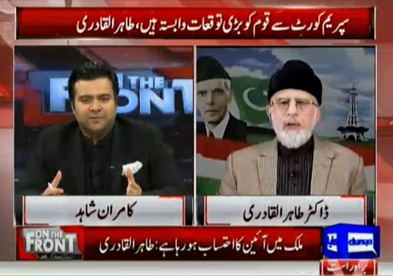 انٹرویو: ڈاکٹر طاہرالقادری، دنیا نیوز (کامران شاہد) 25 جنوری 2017
