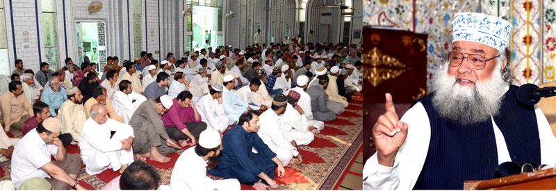 منہاج القرآن کے زیراہتمام جمعۃ المبارک ''یوم عظمت مصطفی ﷺ'' کے طور پر منایا گیا