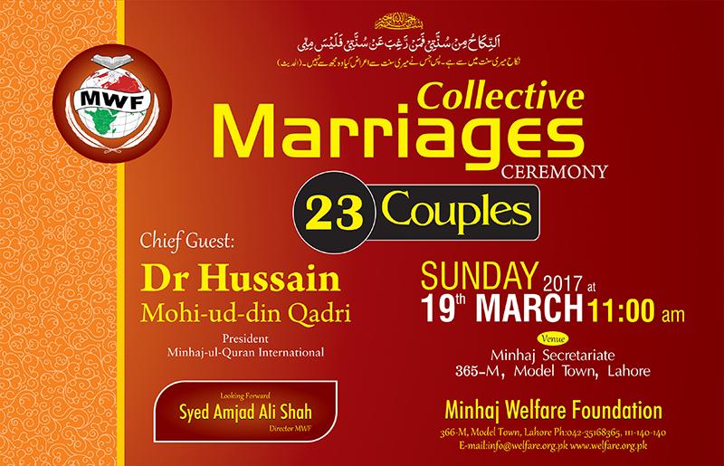 منہاج ویلفیئر فاؤنڈیشن کے تحت شادیوں کی اجتماعی تقریب کل 19 مارچ کو ہو گی، تیاریاں مکمل