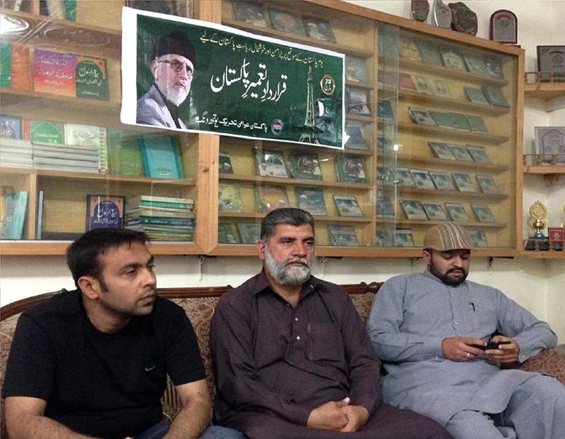جہلم: عوامی تحریک یوتھ ونگ کی یومِ پاکستان تقریب