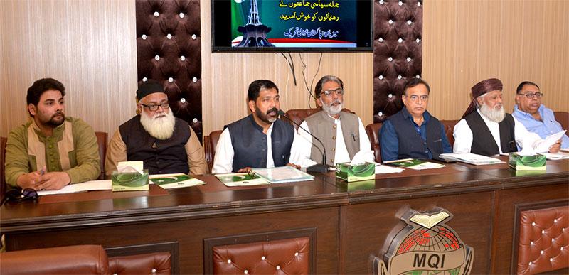 عوامی تحریک کے زیراہتمام 20 سیاسی جماعتوں کا اجلاس، مشترکہ حکمت عملی پر غور