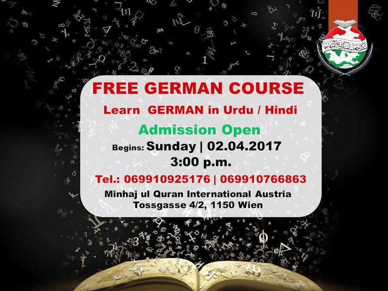 آسٹریا: منہاج اسلامک سنٹر ویانا میں جرمن زبان کی کلاسز